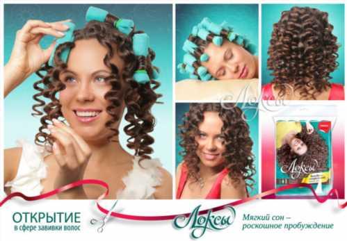 Как сделать завивку волос в домашних условиях на короткие волосы